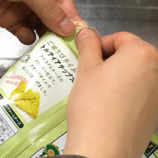 お菓子の袋を10円玉で開ける簡単テクニック