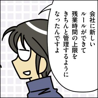 【漫画】ゲーム業界ダンナ観察...